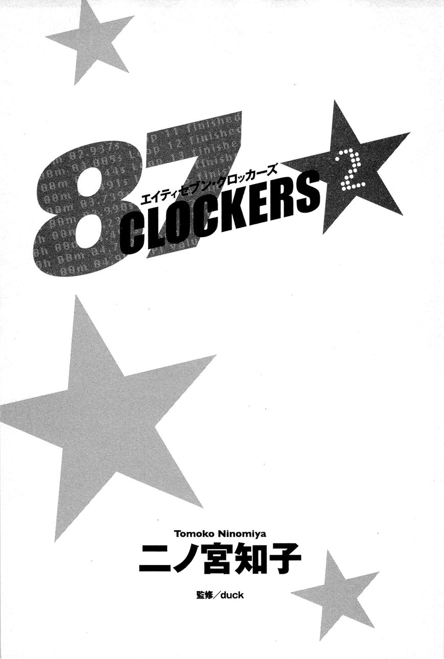 87 Clockers 6 Page 2