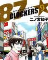 87 Clockers