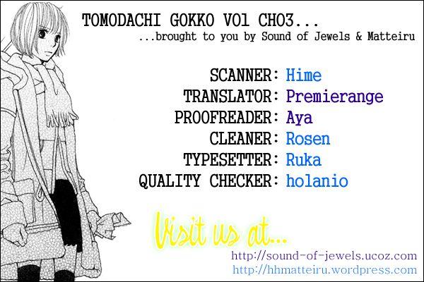 Tomodachi Gokko (Momochi Reiko) 3 Page 1