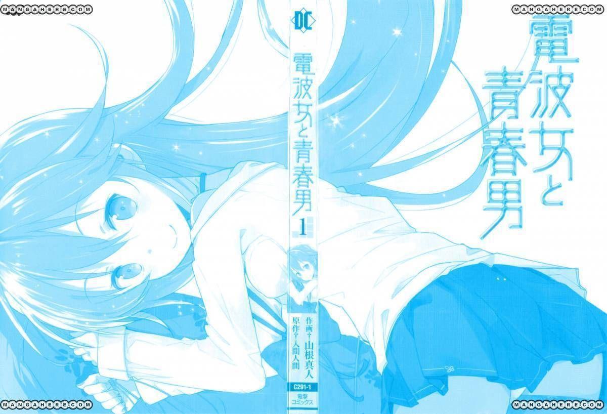 Denpa Onna To Seishun Otoko 1 Page 3