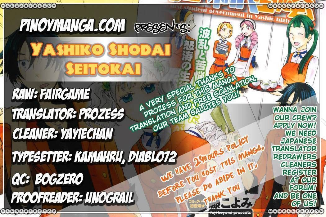 Yashiko Shodai Seitokai 1 Page 1