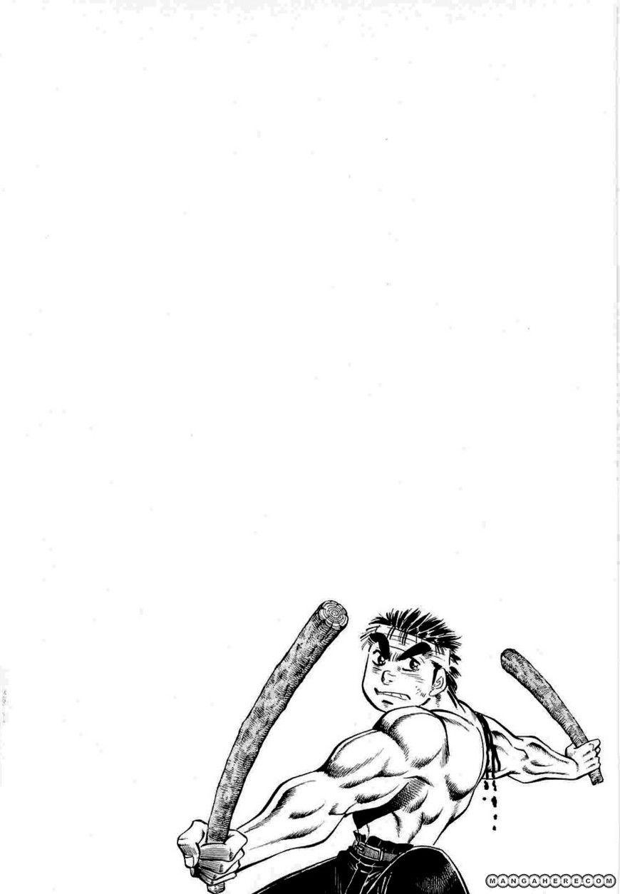 Tenkamusou Edajima Hirayatsuden 5 Page 3