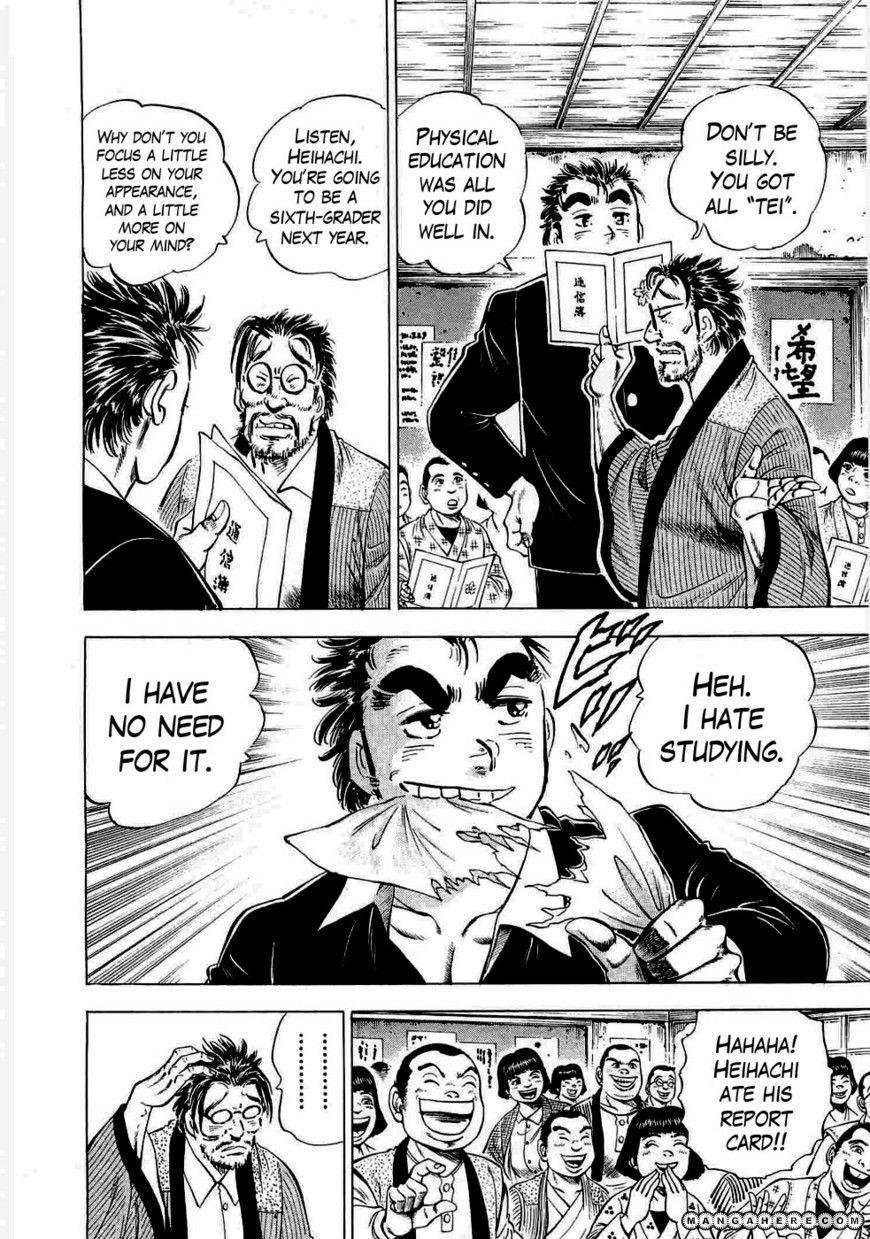 Tenkamusou Edajima Hirayatsuden 6 Page 3