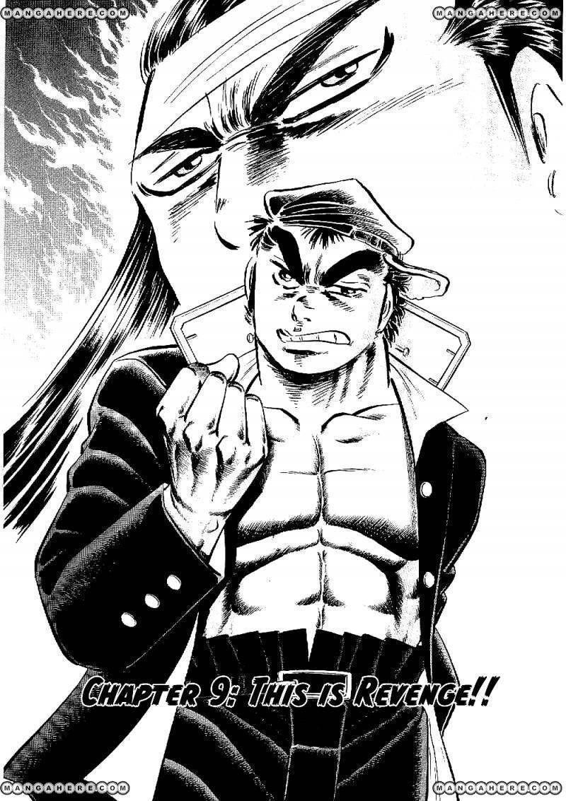 Tenkamusou Edajima Hirayatsuden 9 Page 1
