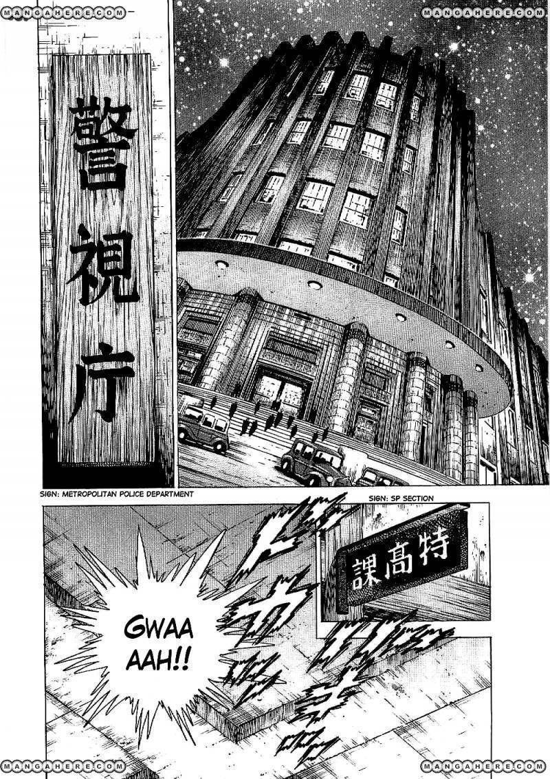 Tenkamusou Edajima Hirayatsuden 9 Page 2