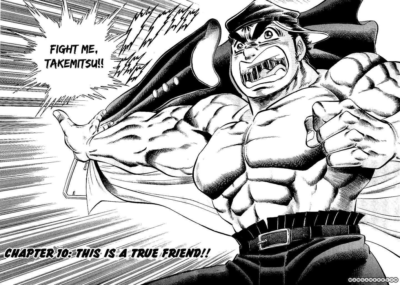 Tenkamusou Edajima Hirayatsuden 10 Page 2