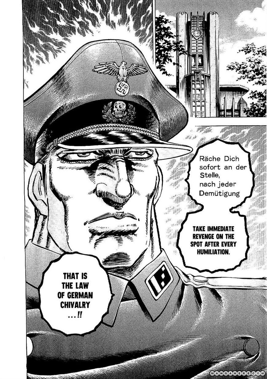 Tenkamusou Edajima Hirayatsuden 12 Page 3
