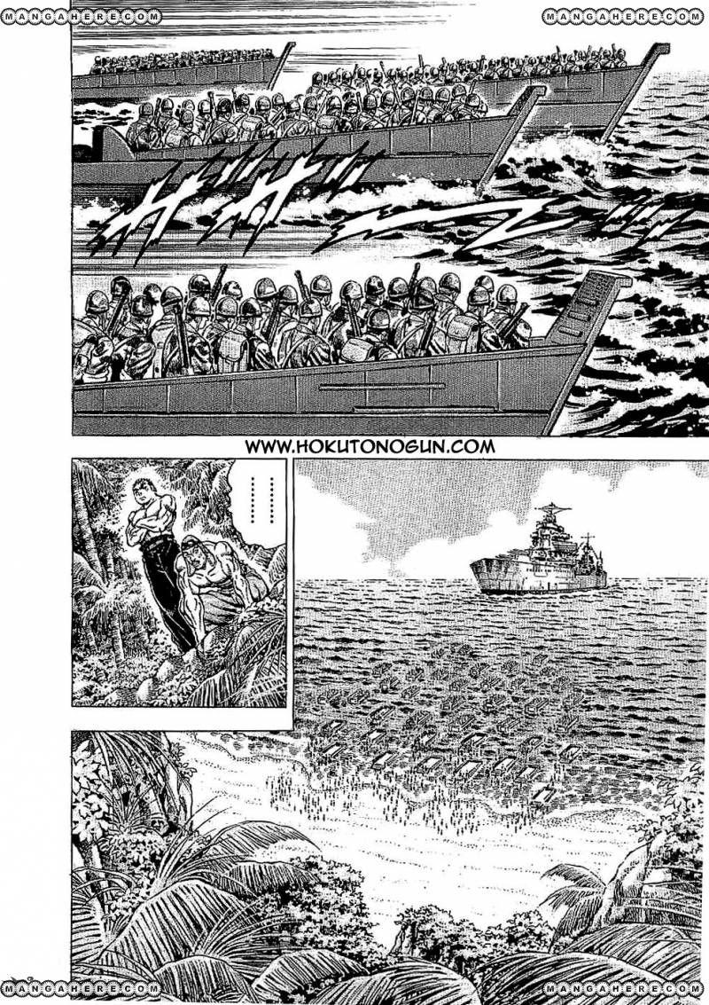 Tenkamusou Edajima Hirayatsuden 14 Page 2
