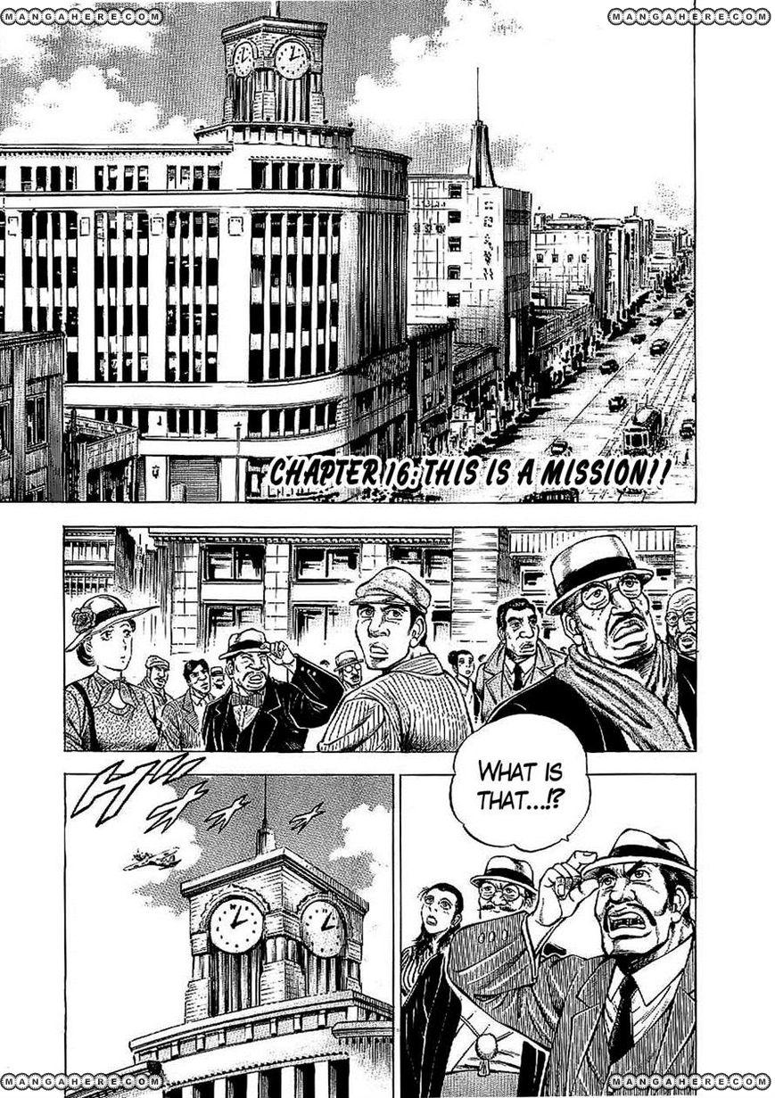 Tenkamusou Edajima Hirayatsuden 16 Page 1