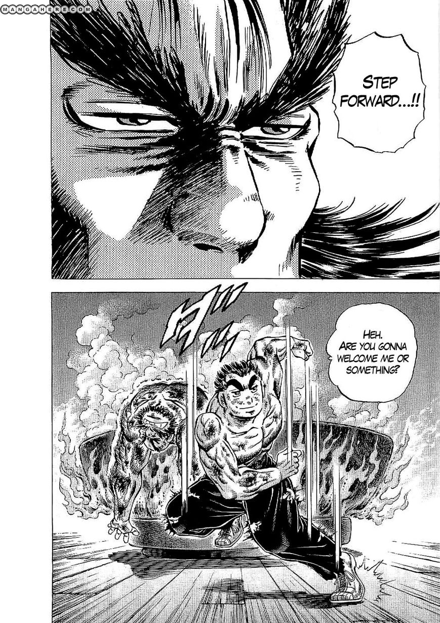 Tenkamusou Edajima Hirayatsuden 18 Page 3