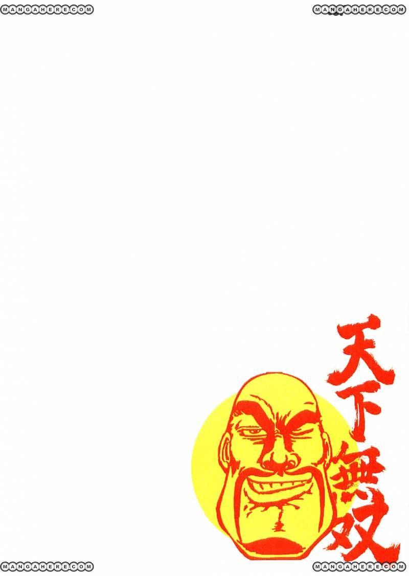 Tenkamusou Edajima Hirayatsuden 20 Page 3