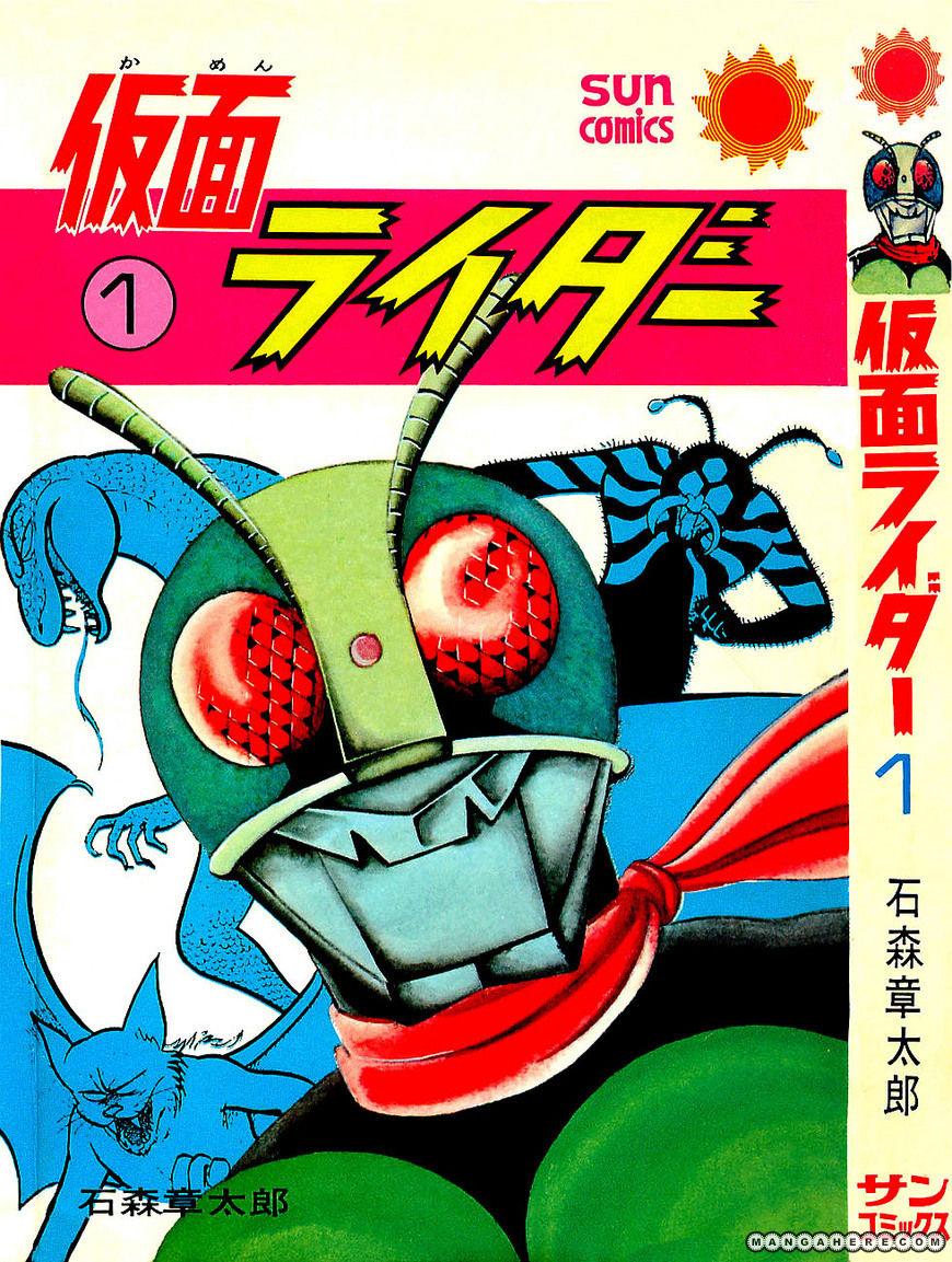 Kamen Rider 3 Page 3