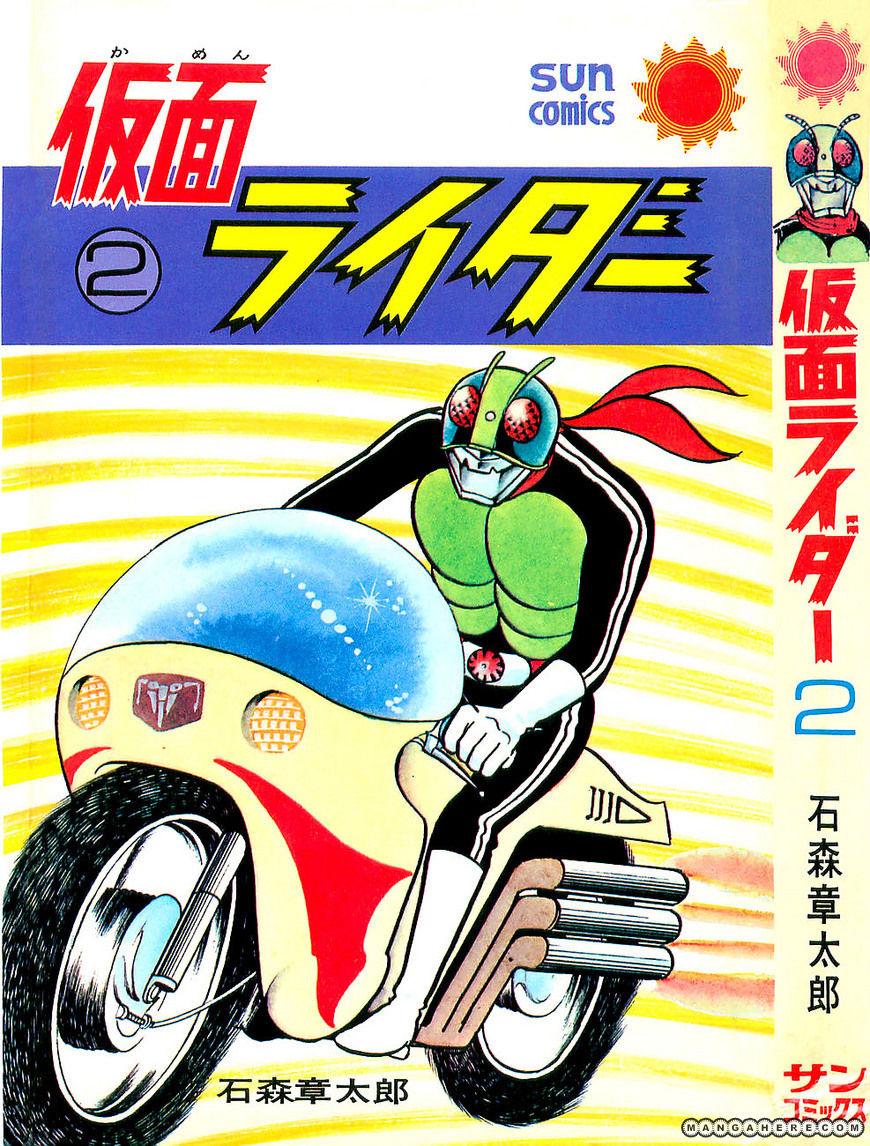 Kamen Rider 1 Page 3