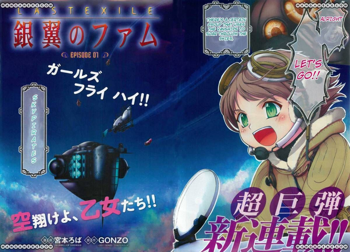 Last Exile Ginyoku No Fam 1 Page 2