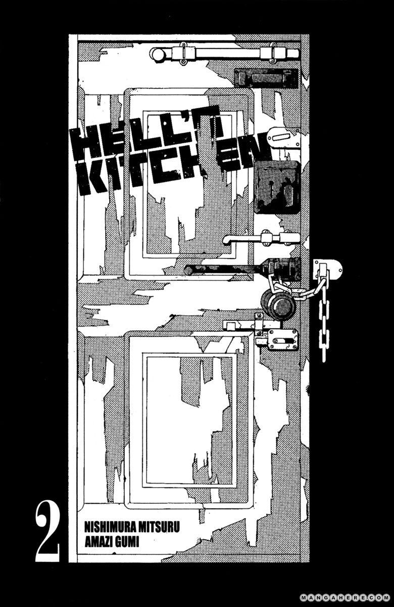 Hells Kitchen 4 Page 3