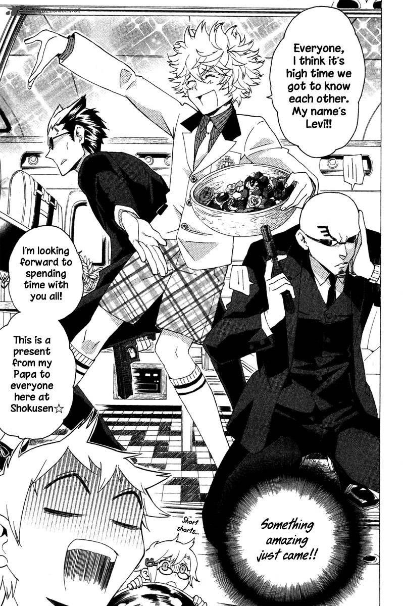 Hells Kitchen 10 Page 4