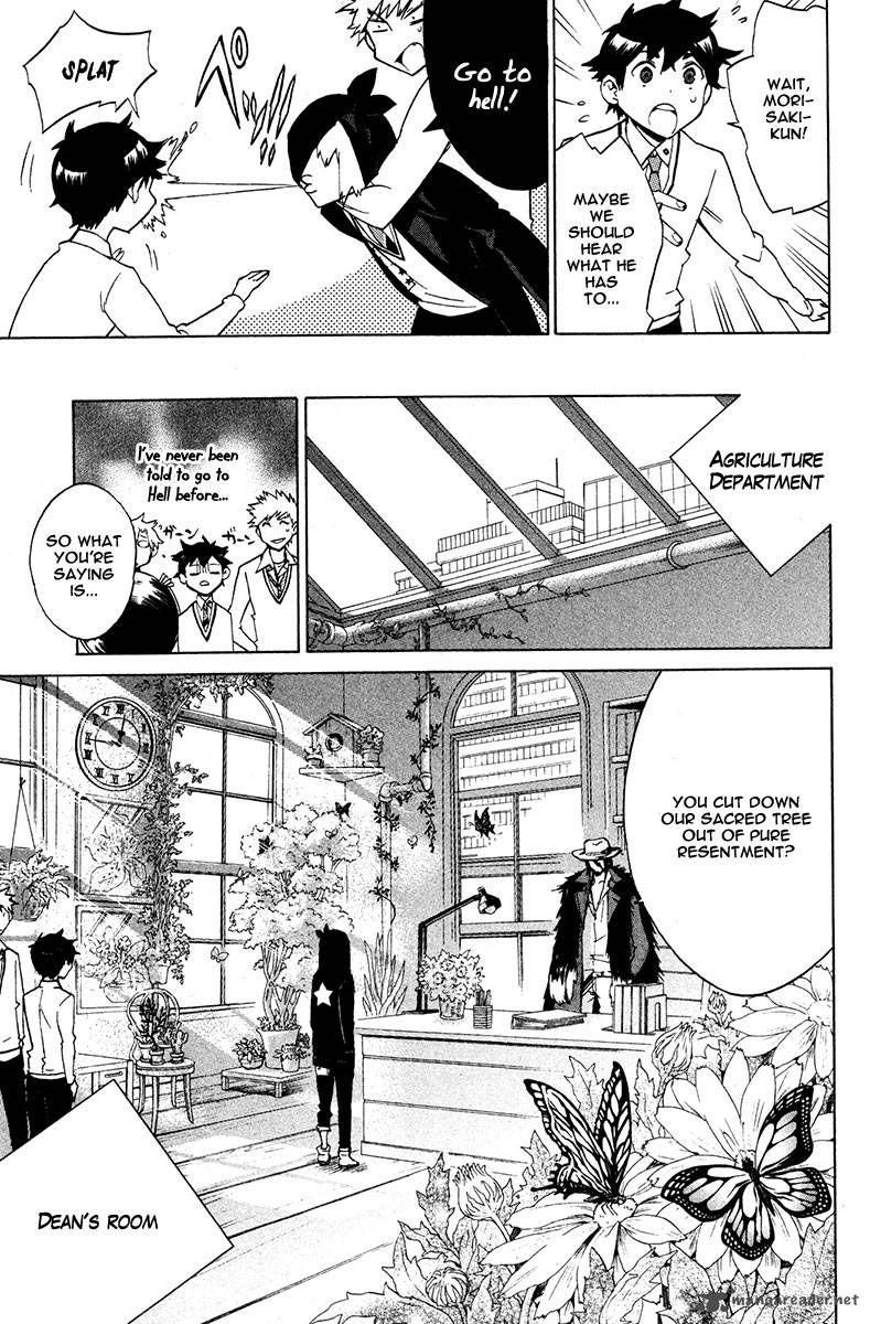 Hells Kitchen 16 Page 17