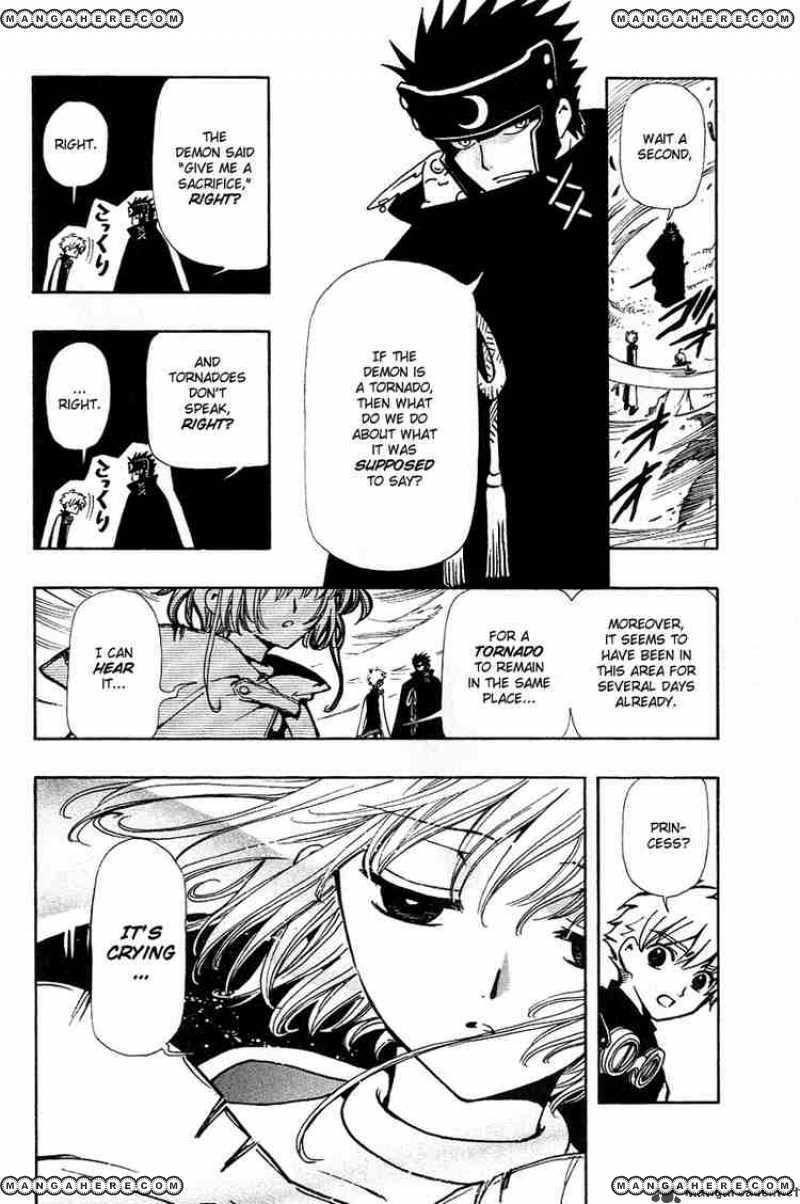 Tsubasa Reservoir Chronicles 52 Page 2