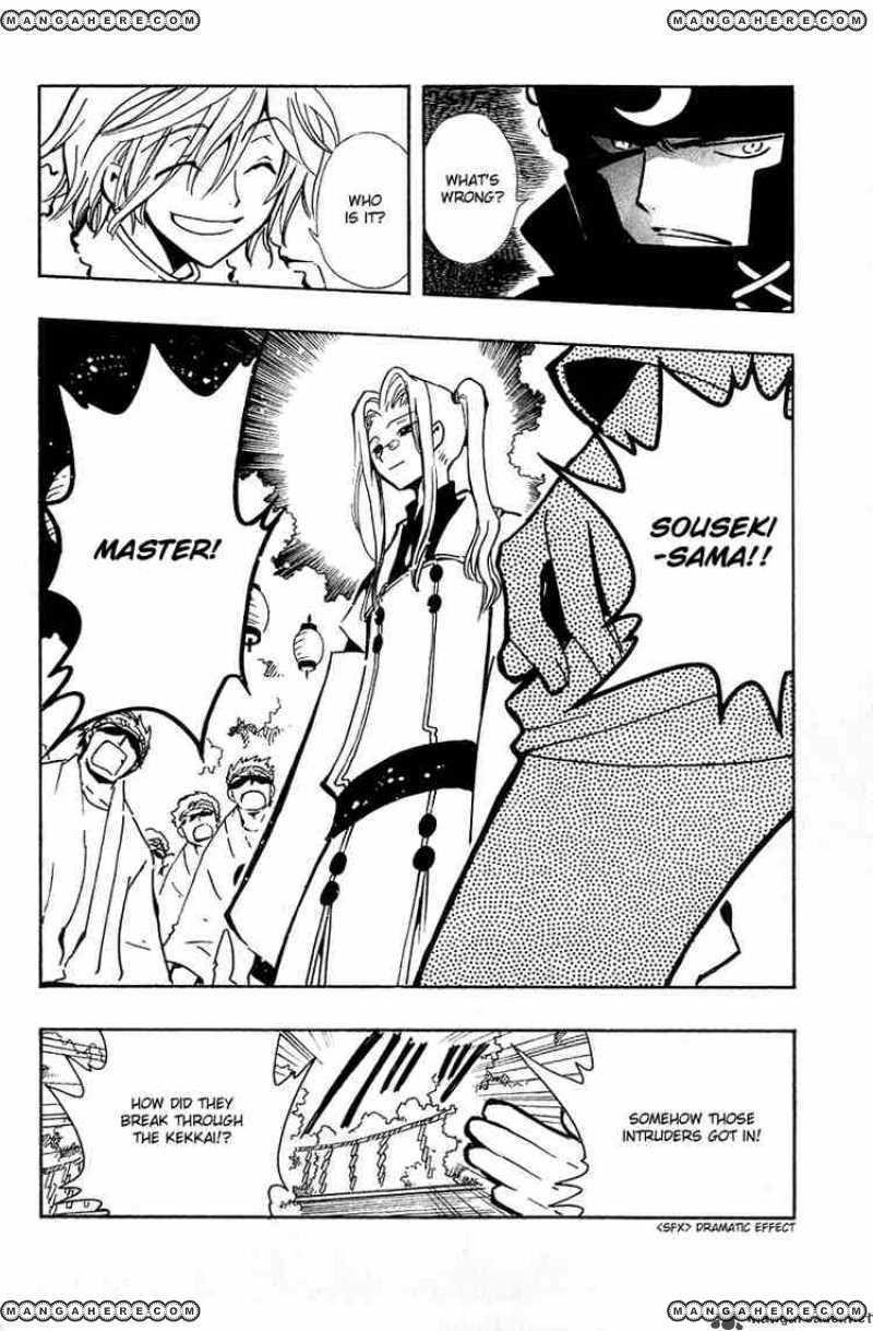 Tsubasa Reservoir Chronicles 54 Page 2