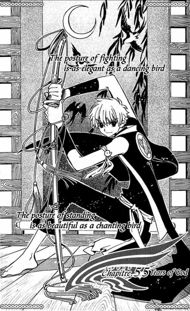 Tsubasa Reservoir Chronicles 55 Page 1