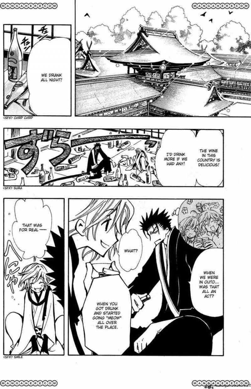 Tsubasa Reservoir Chronicles 57 Page 2
