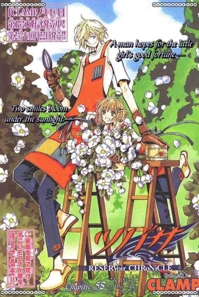Tsubasa Reservoir Chronicles 58 Page 1
