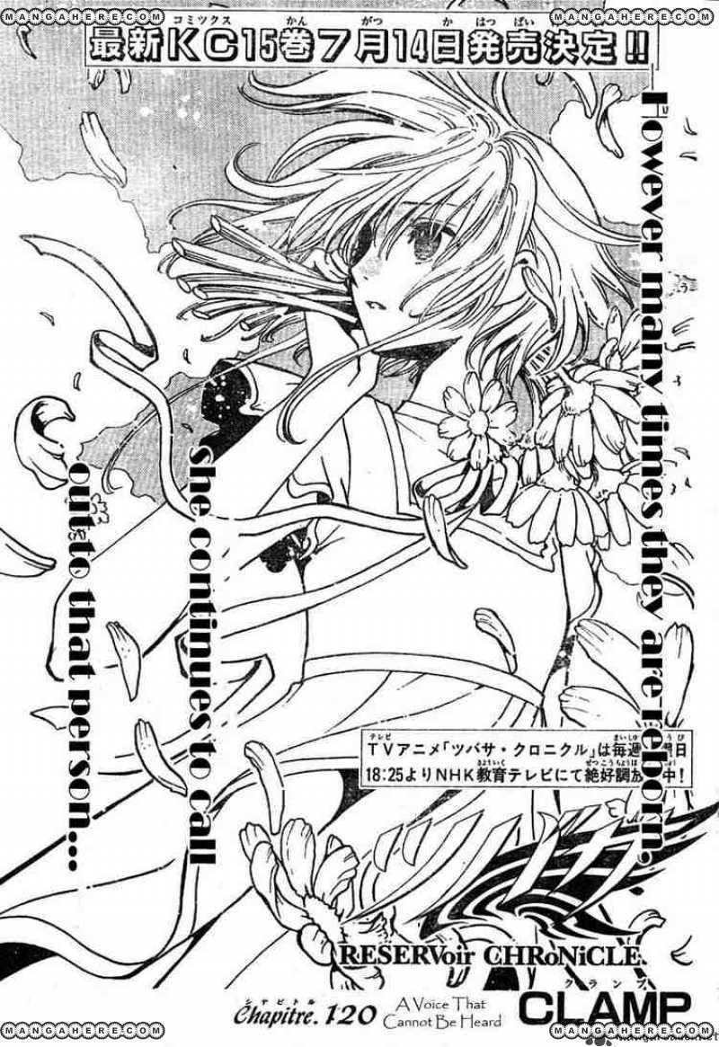 Tsubasa Reservoir Chronicles 120 Page 1