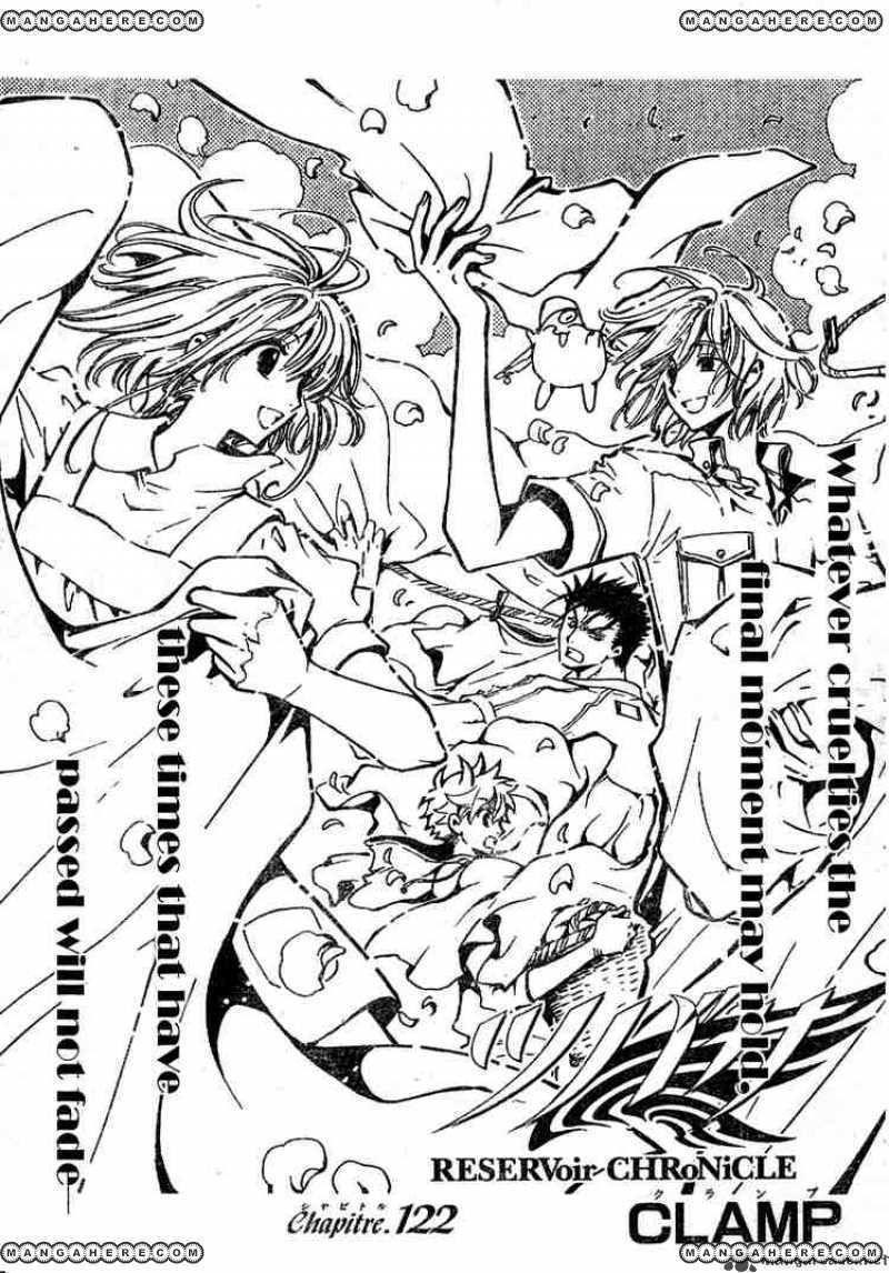 Tsubasa Reservoir Chronicles 122 Page 1