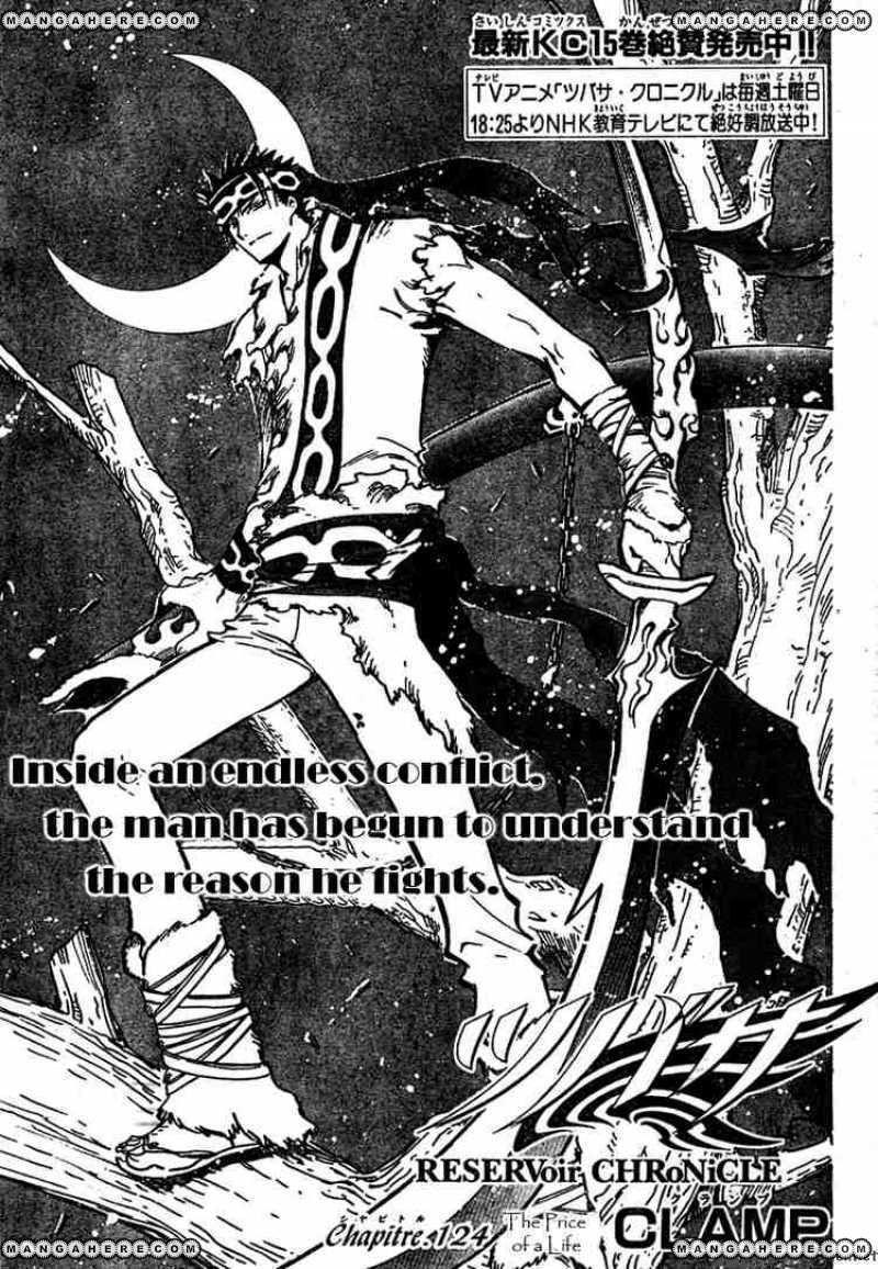 Tsubasa Reservoir Chronicles 124 Page 1