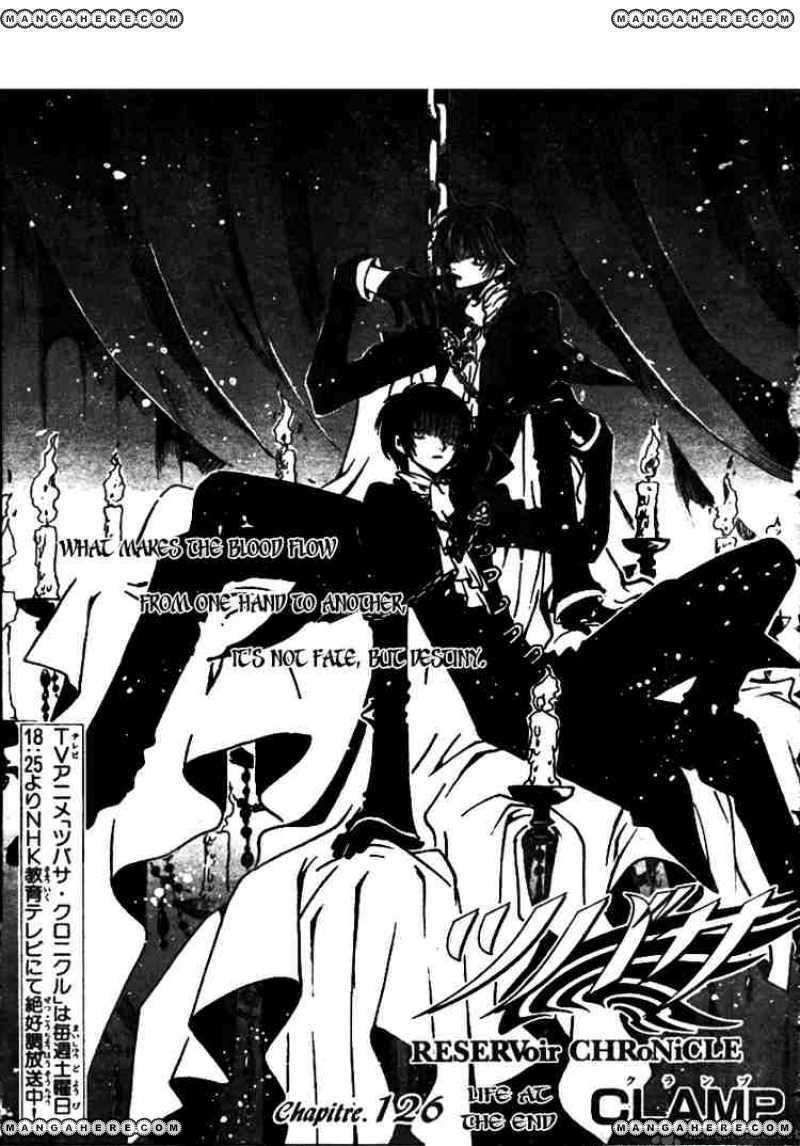 Tsubasa Reservoir Chronicles 126 Page 1