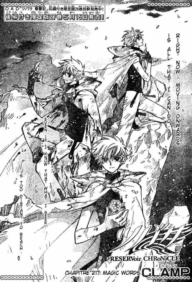 Tsubasa Reservoir Chronicles 217 Page 1
