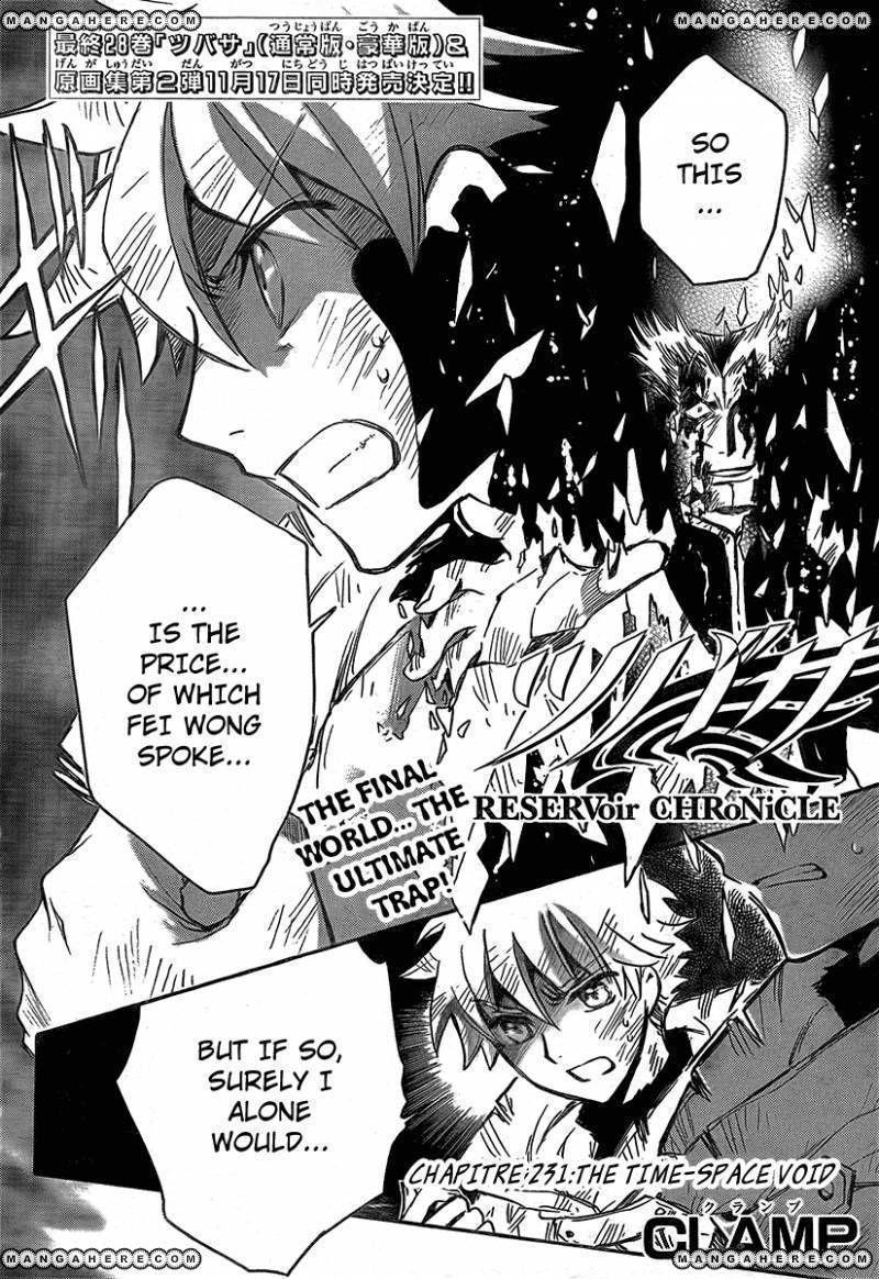 Tsubasa Reservoir Chronicles 231 Page 2