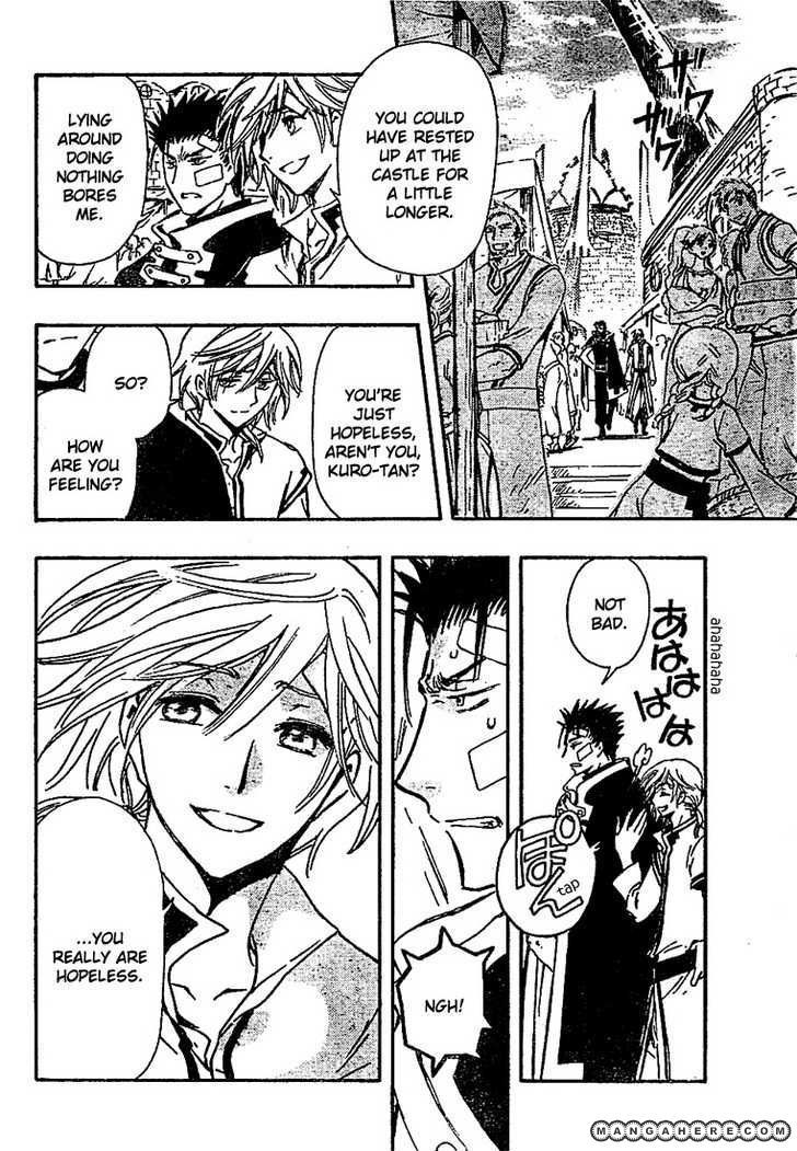 Tsubasa Reservoir Chronicles 233 Page 3