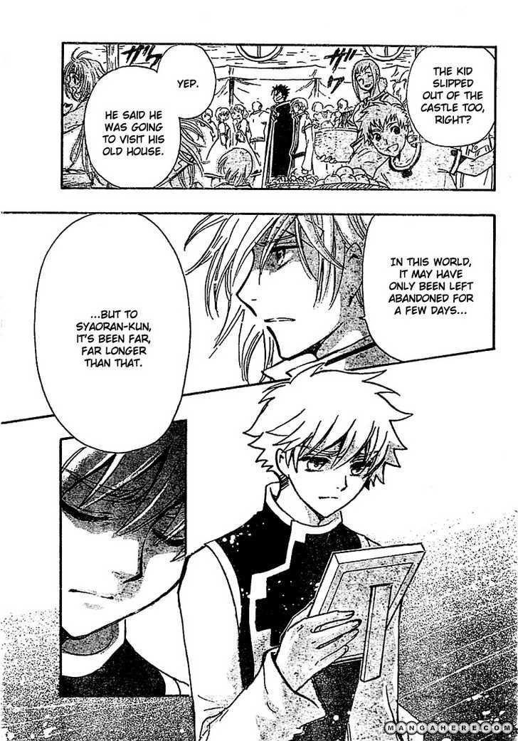 Tsubasa Reservoir Chronicles 233 Page 4