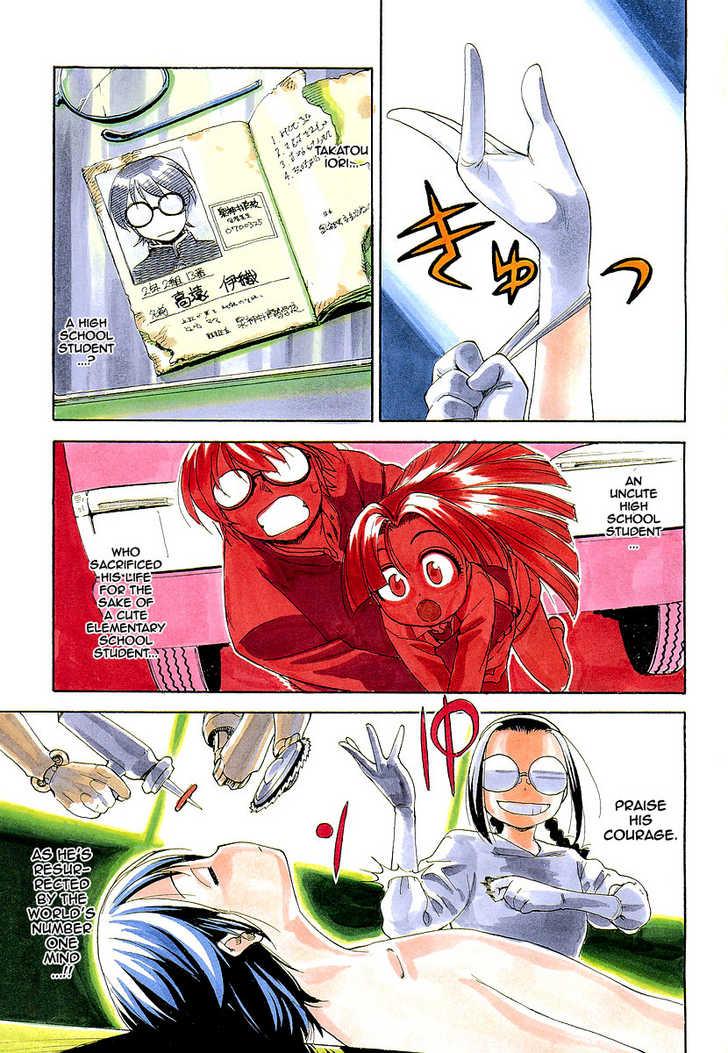 Ichinensei ni Nacchattara 1 Page 1