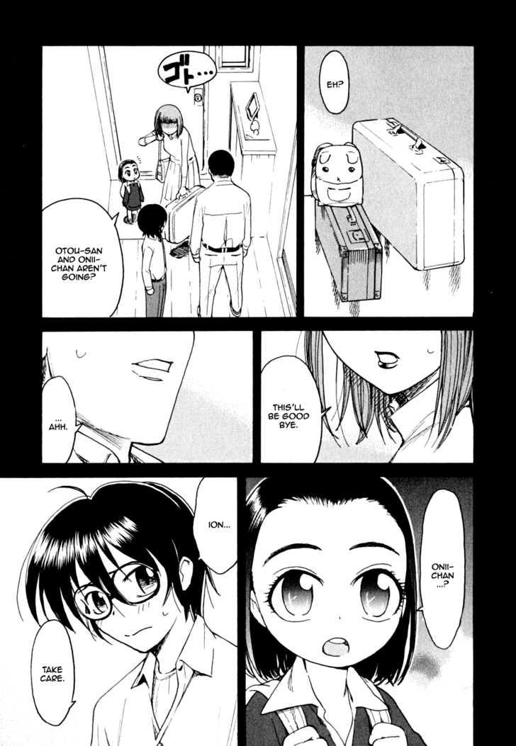 Ichinensei ni Nacchattara 6 Page 1
