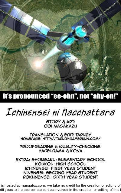Ichinensei ni Nacchattara 11 Page 1