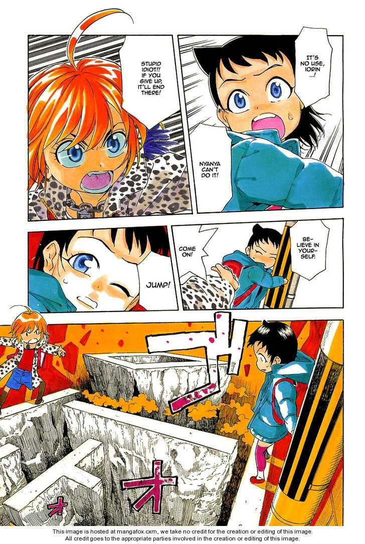 Ichinensei ni Nacchattara 23 Page 2