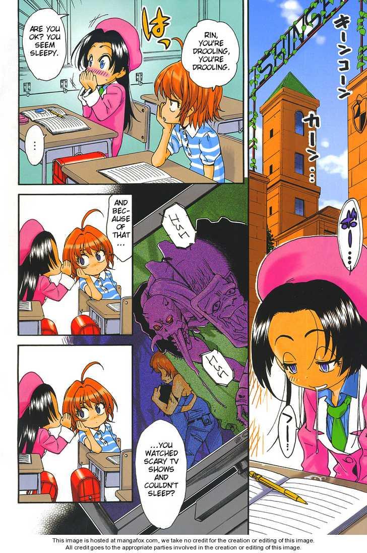 Ichinensei ni Nacchattara 27 Page 3