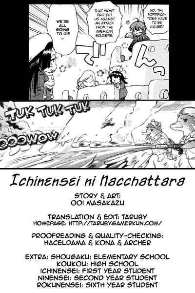 Ichinensei ni Nacchattara 35 Page 1