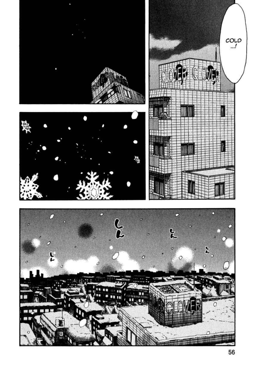 Ichinensei ni Nacchattara 35 Page 3