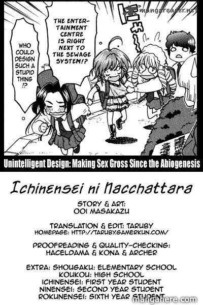 Ichinensei ni Nacchattara 42 Page 1