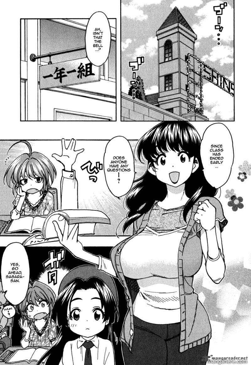 Ichinensei ni Nacchattara 42 Page 2