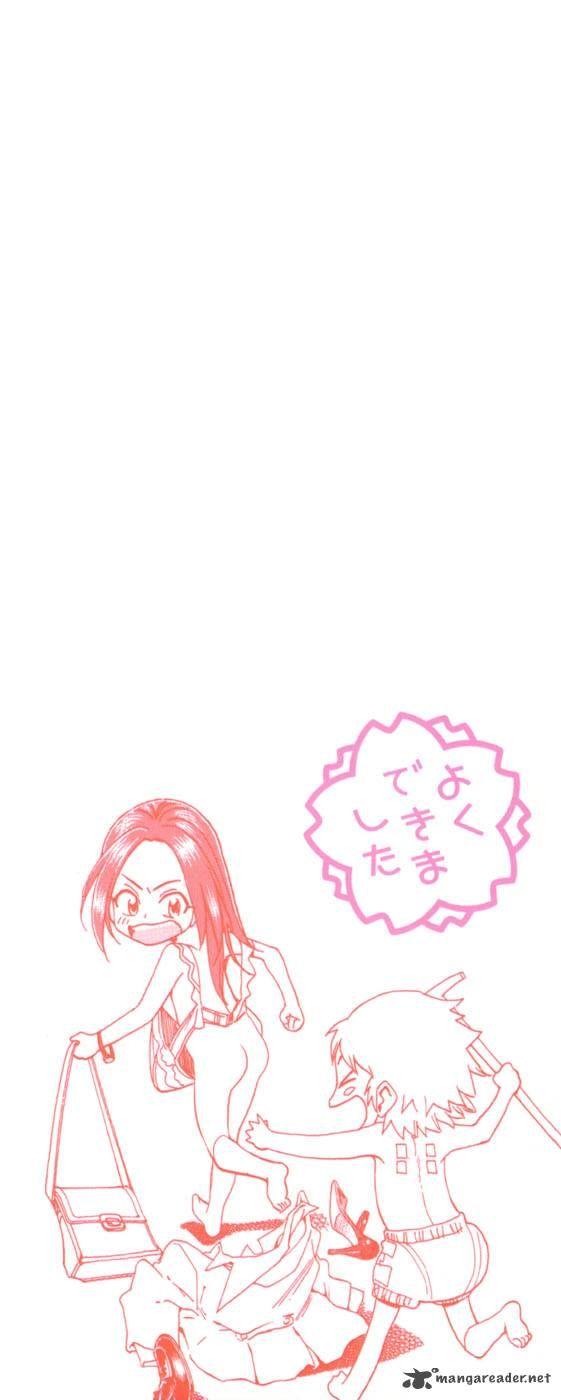 Ichinensei ni Nacchattara 47 Page 3