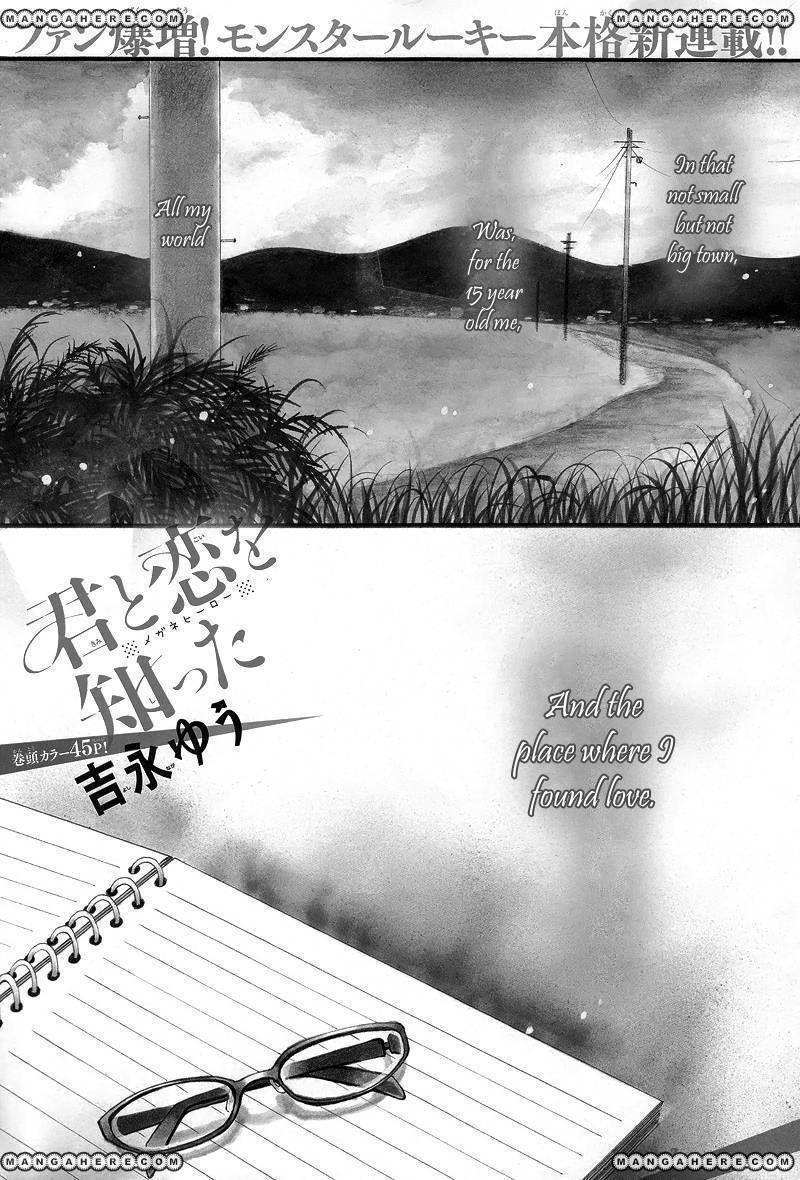 Kimi To Koi O Shitta 1 Page 4