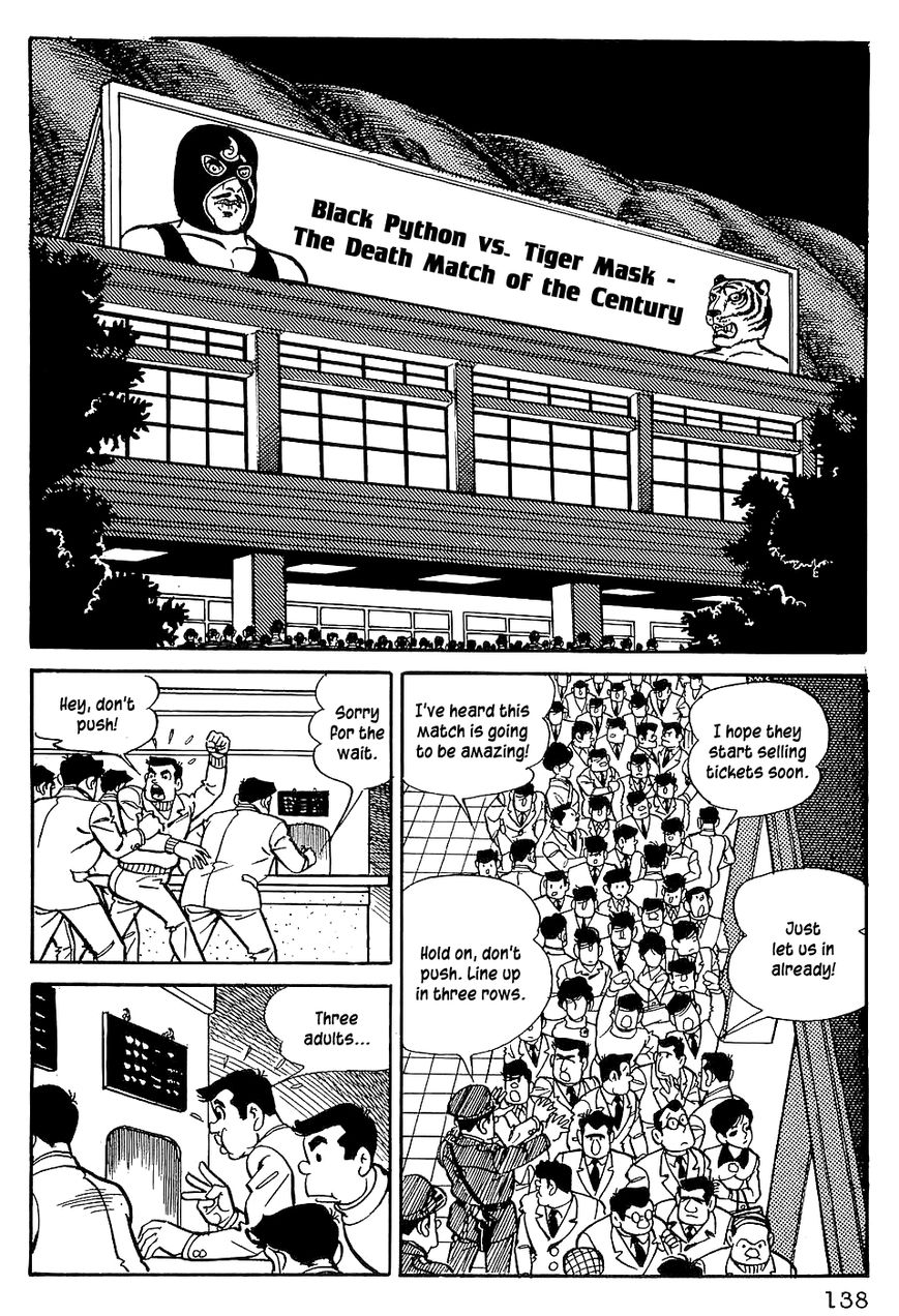 Tiger Mask 7 Page 2