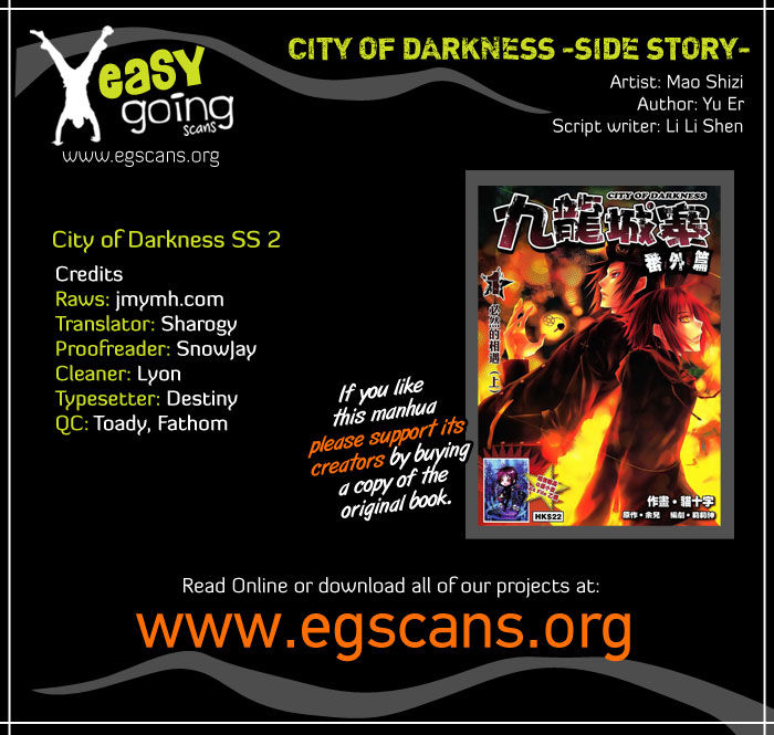 City Of Darkness Side Story 2 Page 1