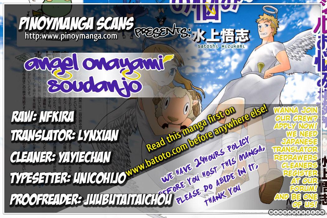 Angel Onayami Soudanjo 0.5 Page 1