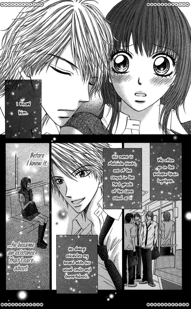 Anata o Ajiwaitai 4 Page 3