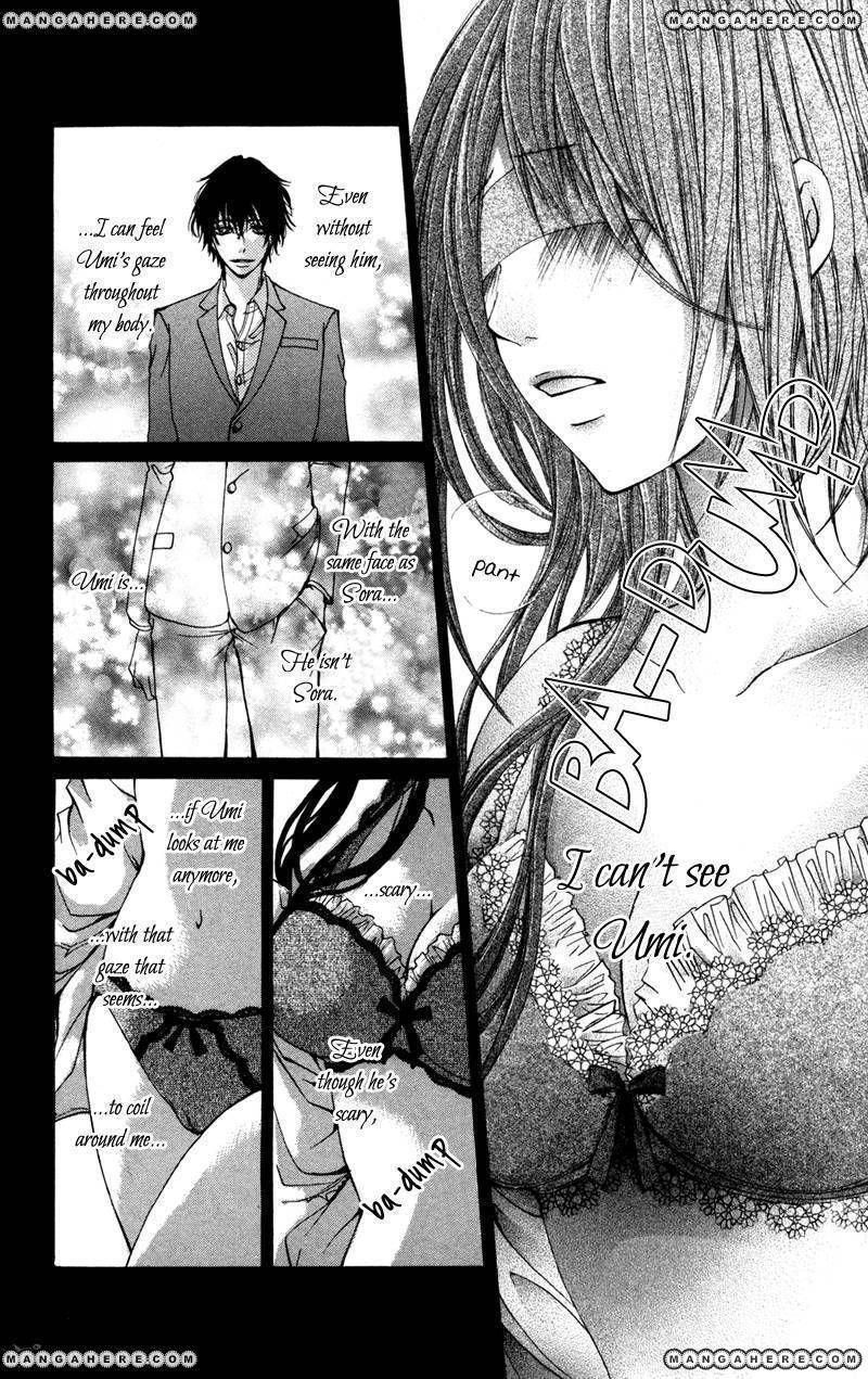 Bokura No Koi Wa Shi Ni Itaru Yamai No You De 6 Page 2